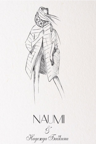 Надежда Бабкина создала пальто для пышных дам