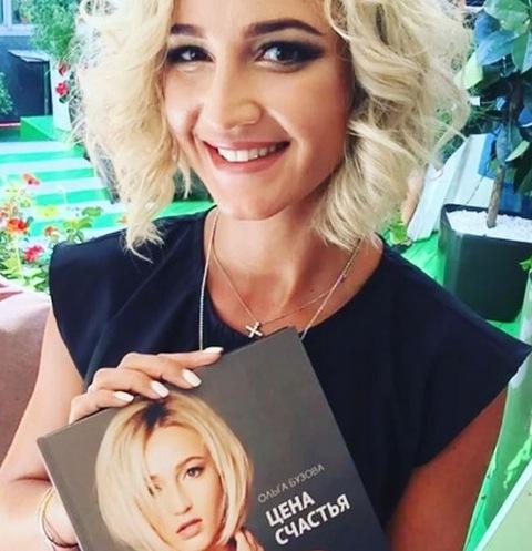 Ольга Бузова презентовала московской публике книгу «Цена счастья»