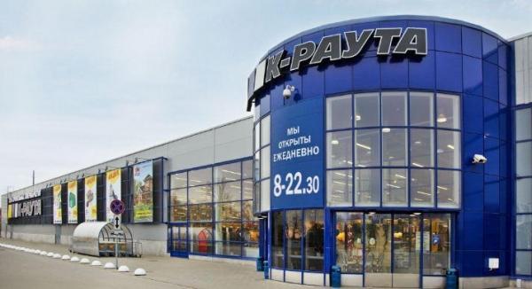 «Катарсис» подписал договор опоставке электрооборудования Legrand компании «К-раута»