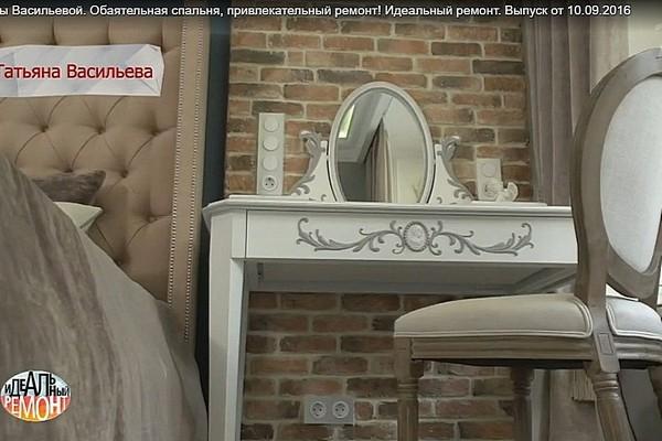 Татьяна Васильева обустроила новую «трешку» в центре Москвы