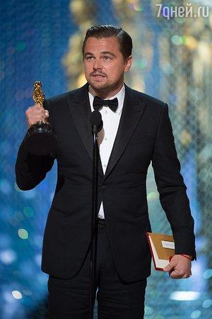 Ди Каприо не хочет отдавать незаконно приобретенный «Оскар»