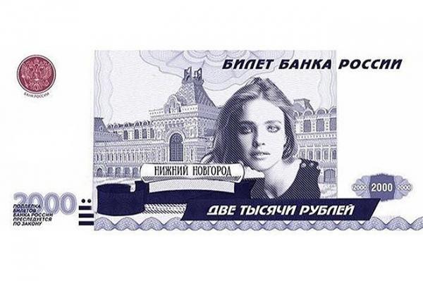 Малышка на 2000 рублей: лицо Водяновой на новой купюре
