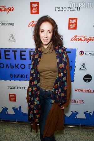 Рената Литвинова показала троих дочерей