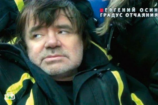 Звезда 90-х Евгений Осин: «Я завязал с алкоголем и помирился с дочкой»