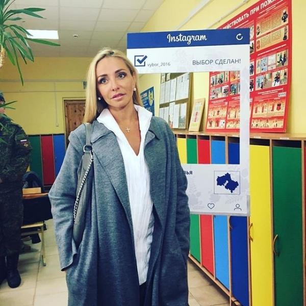Татьяна Навка выбрала будущее для своей маленькой дочки