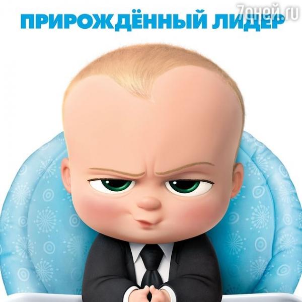 ВИДЕО: Федор Бондарчук стал младенцем
