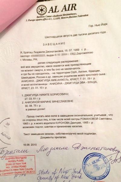 Никита Джигурда чуть не погиб за границей