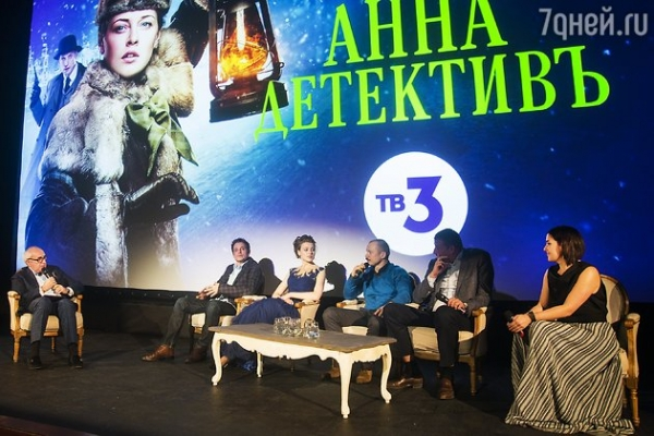 Звезды сериала «Анна-Детективъ» попали на допрос