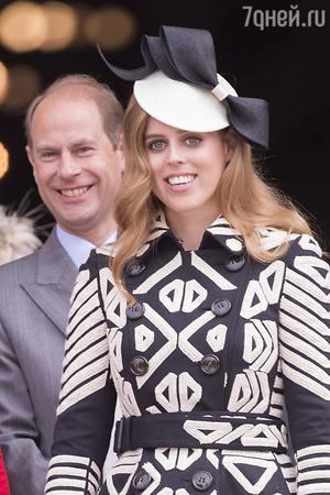 Принцесса Беатрис едва не лишила глаза популярного певца