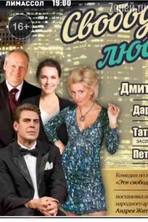 Татьяна Лютаева совместила отдых и работу