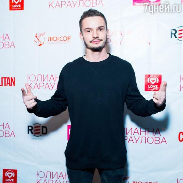 Юлианна Караулова сравнила первый концерт с первой любовью