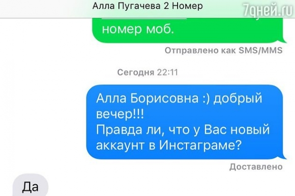 ВИДЕО: Алле Пугачевой пришлось сменить имя