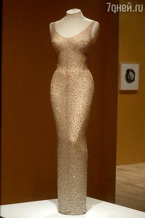 В Лос-Анджелесе продано самое дорогое платье в мире