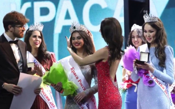 Красой России стала 18-летняя студентка из Екатеринбурга