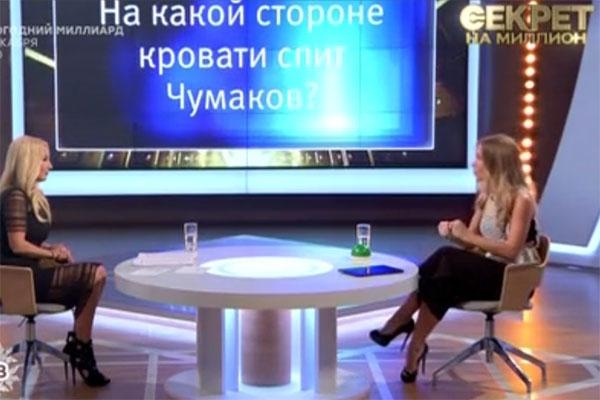 Юлия Ковальчук не знает об изменах Алексея Чумакова