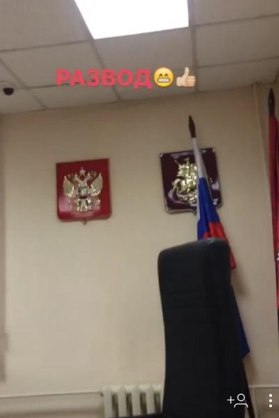 Евгения Феофилактова и Антон Гусев разводятся в прямом эфире