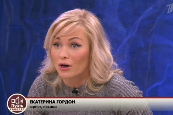 Жены Вадима Казаченко встретились лицом к лицу