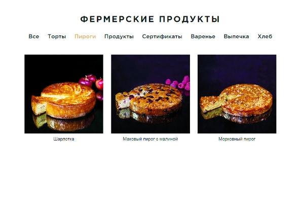 Матильда Шнурова открыла магазин фермерских продуктов