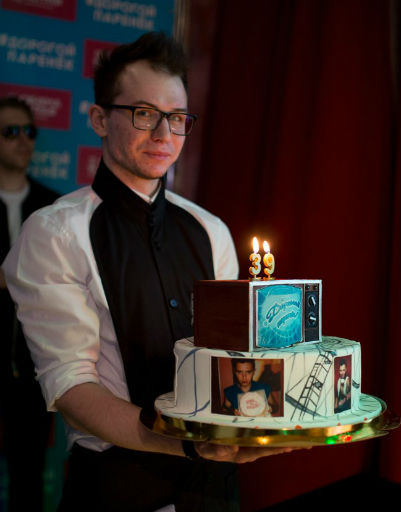 Рома Зверь отметил день рождения на широкую ногу