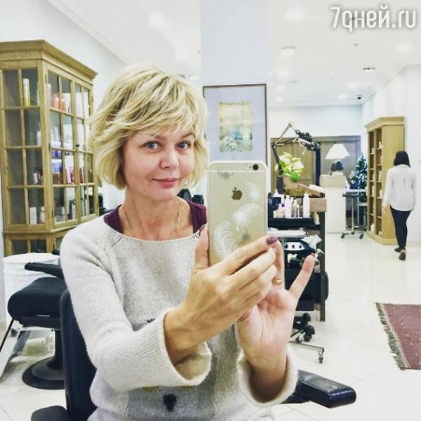 Юлию Меньшову раскритиковали за снимок без макияжа