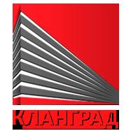 ООО «Кланград»: профессионализм и надежность