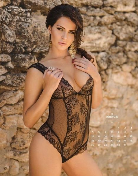 Красавица Анастасия Никитина стала украшением американского Playboy
