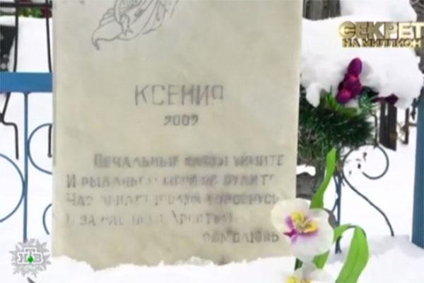 Бедрос Киркоров впервые показал могилу дочери