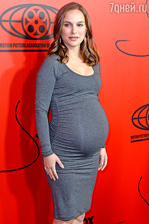 Натали Портман рассказала о своих беременных причудах