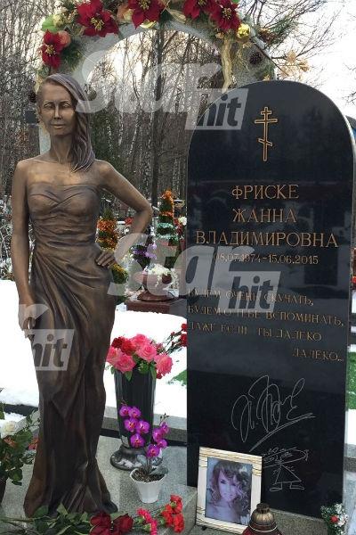 На могиле Жанны Фриске установили памятник. ФОТО