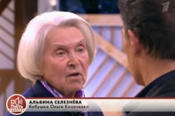 Вадим Казаченко публично унизил беременную жену