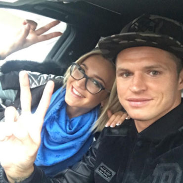 The network got intimate correspondence Buzova with her husband