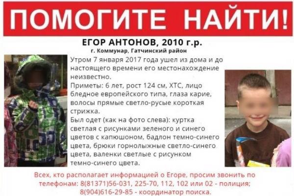 Звезда «Битвы экстрасенсов» помогла обнаружить тело пропавшего в Коммунаре мальчика