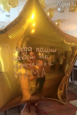 Алену Хмельницкую в день рождения отправили на пенсию