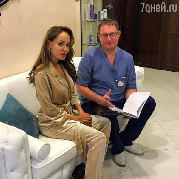 Анна Калашникова показала фото из кабинета пластического хирурга