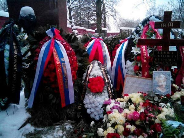 Страна прощается с Доктором Лизой и другими жертвами крушения Ту-154
