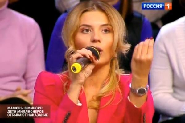 Анна Шульгина высказалась по поводу инцидента с Марой Багдасарян