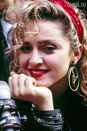 Дочка Майкла Джексона стала копией Мадонны!