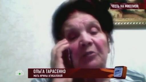 Ирина Агибалова и Татьяна Африкантова схлестнулись в телешоу