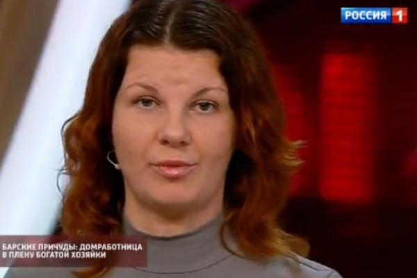 Алена Кравец устроила скандал с бывшей домработницей в прямом эфире