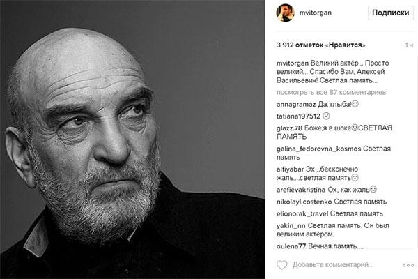Актер Алексей Петренко скоропостижно скончался