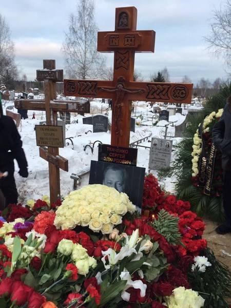 Девушка основателя Soho Rooms не пришла на его похороны