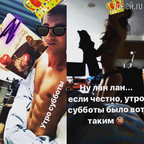 Алексей Воробьев слил в Сеть обнаженное фото новой избранницы