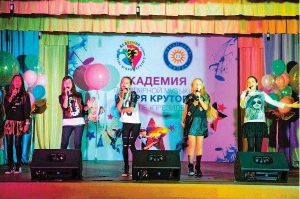 Игорь Крутой будет учить детей в Сочи