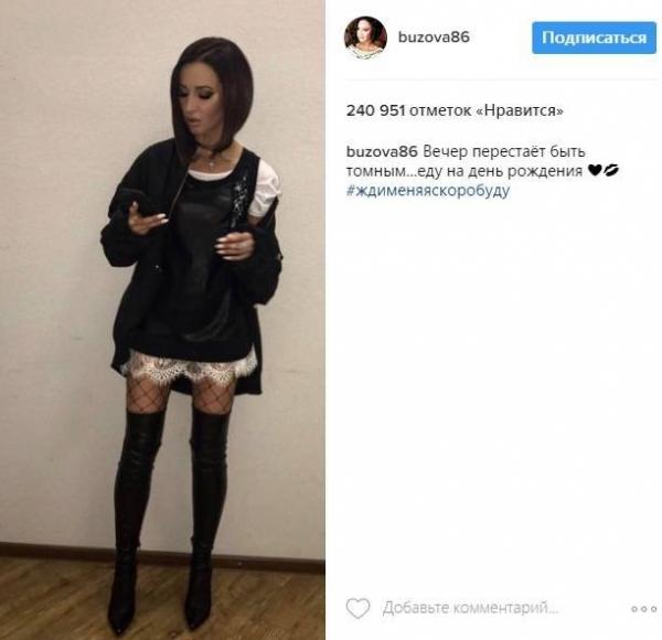Ольга Бузова чуть не устроила скандал на Дне Рождения бывшего мужа