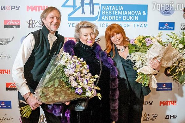 Видео: Тарасова и Долина поздравила с юбилеем Бестемьянову и Букина