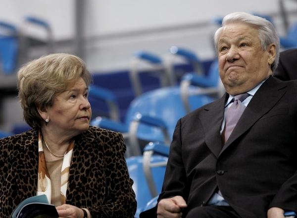 Наина Ельцина сожалеет об ошибках в воспитании дочерей