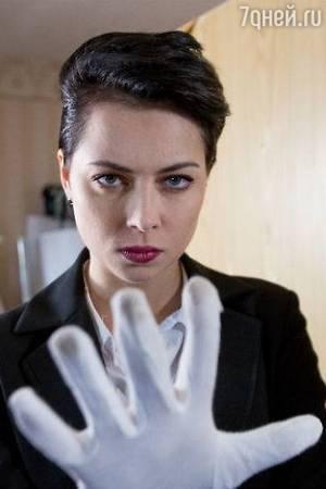 Настасья Самбурская согласилась на скандальную работу
