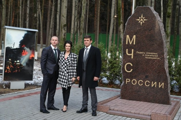 Анна Пескова и Игорь Лифанов получили медали
