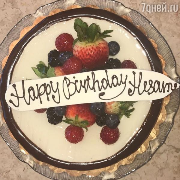 Бритни Спирс трогательно поздравила молодого любовника с 23-м днем рождения