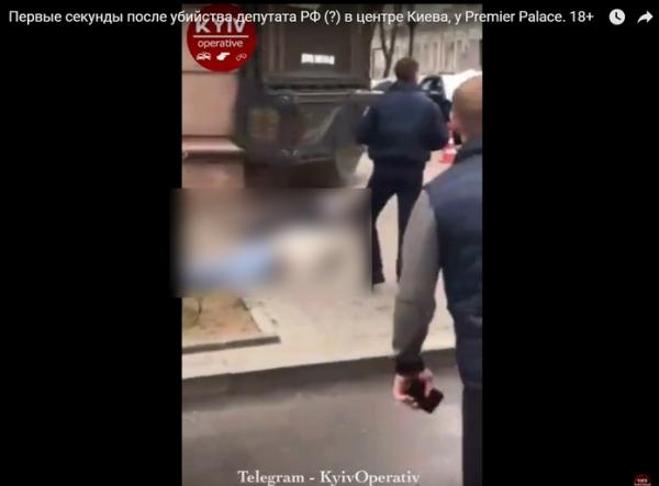 Муж Марии Максаковой застрелен в Киеве. ФОТО